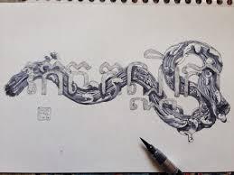 pin by ranon phal art on font khmer u0026 english design pinterest
