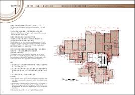 Floor Plan Abbreviations Stars By The Harbour Hong Kong Property Yazhou Property