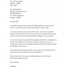 template fresh administrative assistant resume cover letter sample