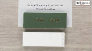 kohetsu sharpening stone 2000 grit quick look youtube