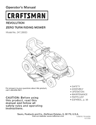 craftsman lawn mower 247 28933 user guide manualsonline com