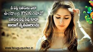 quotes about life messages telugu quotes about life with words of encouragement quotes images