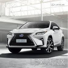 lexus rx 350 price south africa lexus rx 350