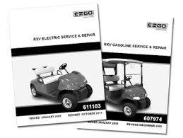 e z go golf cart repair manuals shop ezgo com
