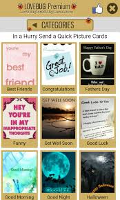 personalized greeting card pro android apps on google play