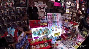 sapporo illumination u0026 munich christmas market in sapporo