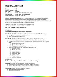 Online Instructor Resume Cover Letter Clinical Instructor Resume Clinical Teacher Resume