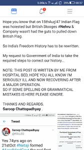 All About The Indian Flag Saroop Chattopadhyay On Twitter