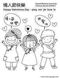 crayola chinese coloring pages printable