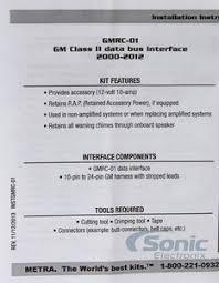 axxess gmrc 01 gmrc01 non amplified non onstar interface