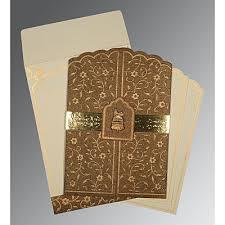 muslim invitation cards muslim wedding invitations muslim wedding cards islamic