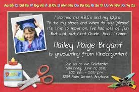 preschool graduation invitations preschool graduation invitations purplemoon co