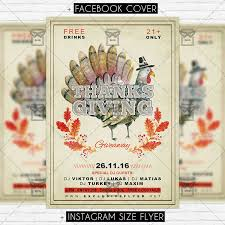 thanksgiving giveaway premium flyer template exclsiveflyer