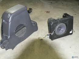 center console speaker