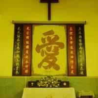 True Light Church The Olive 3 Christian Churches