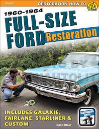 1964 1965 ford galaxie 427 mustang 289 fairlane police hi per manual