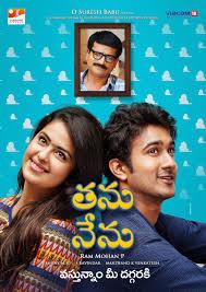thanu nenu 2015 telugu movie online watch full length hd