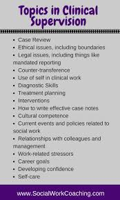 topics in clinical supervision can substitute social worker for