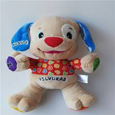 Singing Stuffed Animals Lithuanian Latvian Portugues Russian Speaking Singing Musical