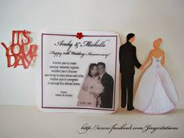 sign a wedding card jingvitations wedding card or wedding invitation from cricut tie