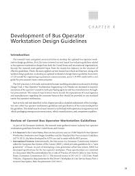 chapter 4 development of bus operator workstation design