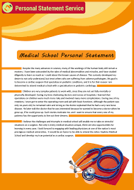 This page tells about psychology personal statement examples  Sample psychology personal statement can assist you in writing your statement