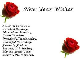 advance happy new year 2013 sms messages greetings
