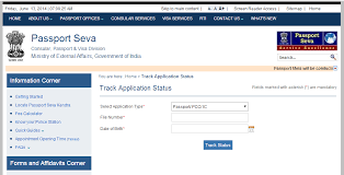 how to check passport application status online or mobile phone sms
