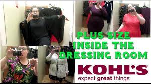 kohl s halloween costumes kohl u0027s plus size inside the dressing room youtube