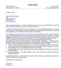 cover letter salutation cover letter etiquette resume cover letter salutation