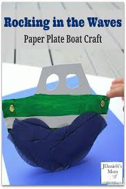 boat craft paper plate boat with waves