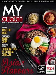 magazine guide cuisine cfr magazine central food retail company ltd