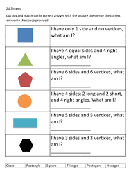ks1 2d shapes worksheet by thespannerman teaching resources tes