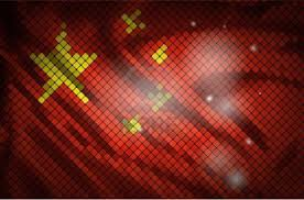 Image Chinese Flag Flag Of China A Symbol Of Revolution And Unity