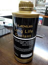 lexus sabah malaysia radiator coolant lexus 1l end 1 7 2017 10 15 pm