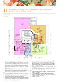 ava 55 ava 55 ava 55 floor plan new property gohome
