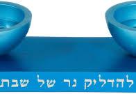 shop page contemporary judaica