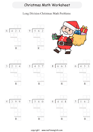 printable christmas long division activity for 4th graders
