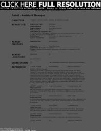 Retail Job Description For Resume Resume For A Retail Job Resume For Your Job Application