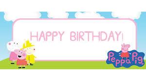 peppa pig happy birthday banner printable peppa pig party