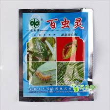 insecticide chemicals promotion shop for promotional insecticide