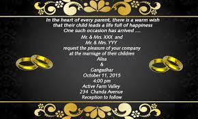 wedding invitations app wedding invitation maker app amulette jewelry