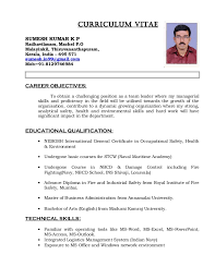 resume sle format pdf safety officer resume sle pdf 28 images resume templates for