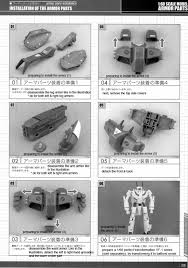 yamato 1 60 gbp 1s armor parts for vf 1 valkyrie english manual