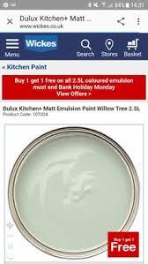 dulux coral flair matt emulsion paint 1 25l new house