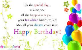 birthday greeting cards free birthday greetings happy birthday greeting card