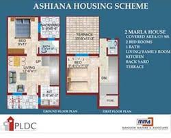 house layout plans in pakistan ashiana housing 2 3 marla houses layout plans or drawing maps
