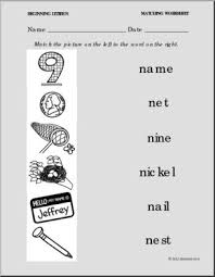 phonics letter n matching picture to word printable worksheet