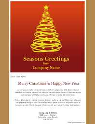 christmas wishes email template targer golden dragon co