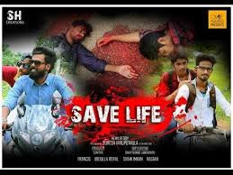 save life new telugu short film 2016 presented by one media